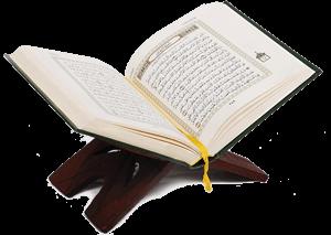 Kur'an ve ramazan
