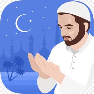 dua etmek soru 1
